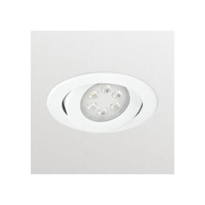 PHILIPS ProSet LED Orientable Spot light 40D 4000k