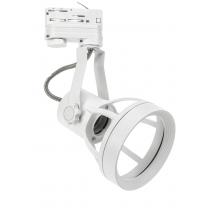 Luminaire MADARA PAR30 E27 ou AR111 GU10 interchangeable SLIP003006