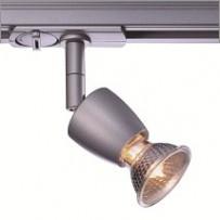 Eclairage + accessoires  sur rail